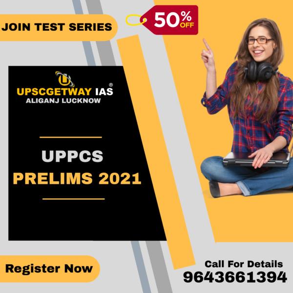 UPPCS Prelims Test Series in Aliganj Lucknow