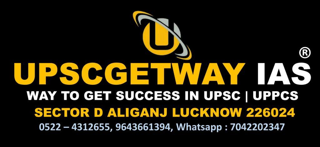 Famous IAS Institute at Aliganj Lucknow