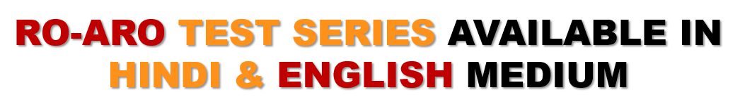 RO-ARO Prelims Test Series in Hindi and English by UPSCGETWAY IAS