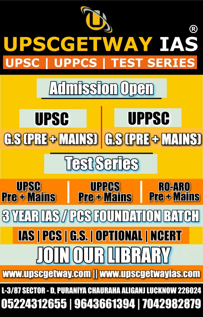 UPSC UPPCS Coaching and Library in Aliganj Lucknow