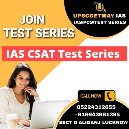 IAS CSAT Test Series